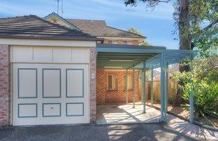 2/53 County Drive, Cherrybrook NSW 2126