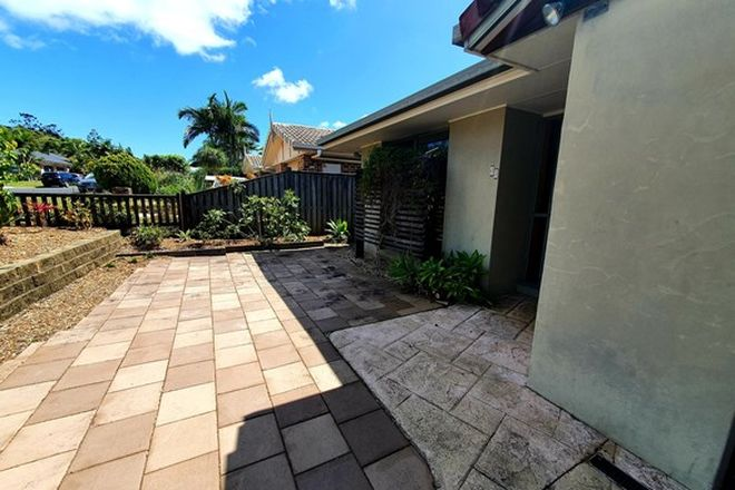 Picture of 63 Teak Circuit, SUFFOLK PARK NSW 2481