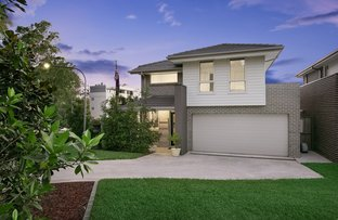 Picture of 1 Horatio Avenue, Kellyville NSW 2155