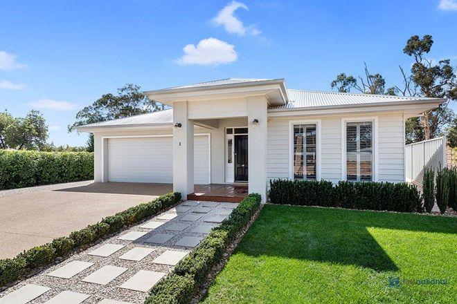 Picture of 2/4-16 Shoreline Estate, Melbourne Road, MULWALA NSW 2647