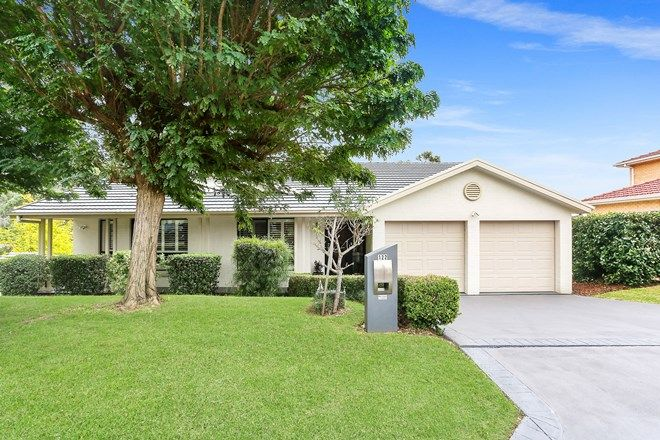 Picture of 122 Staff Road, CORDEAUX HEIGHTS NSW 2526