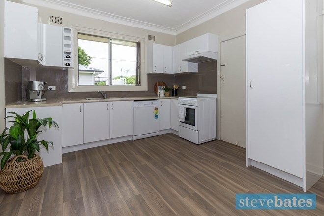 Picture of 1 & 1A Kinross Street, RAYMOND TERRACE NSW 2324