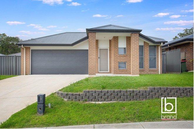 Picture of 10 Barn Owl Avenue, WADALBA NSW 2259