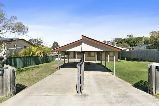 Picture of 35A Rice Road, REDBANK PLAINS QLD 4301