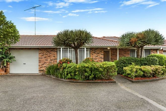 Picture of 5/58 Yathong Road, CARINGBAH NSW 2229