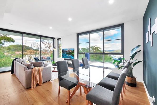 Picture of 403/20 Kendall Street, GOSFORD NSW 2250