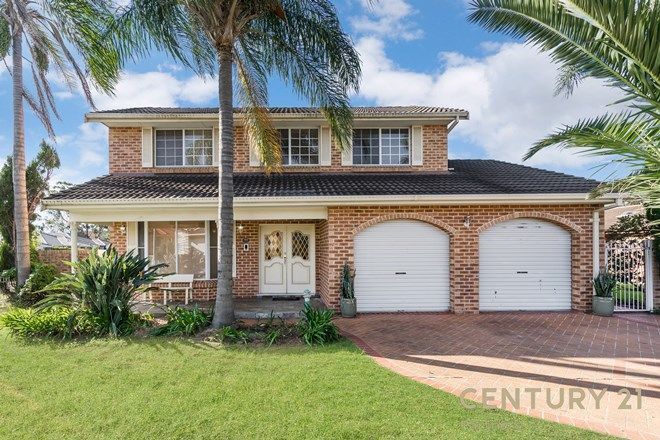 Picture of 5 Windle Avenue, HOXTON PARK NSW 2171