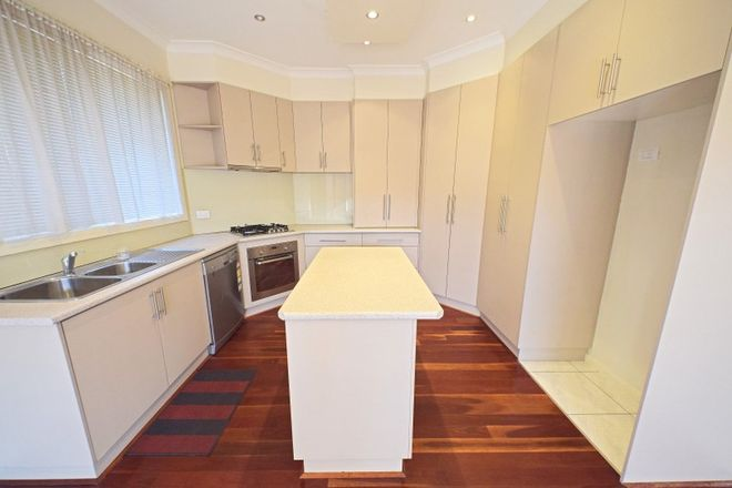 Picture of 1/1A Barry Road, BURWOOD EAST VIC 3151