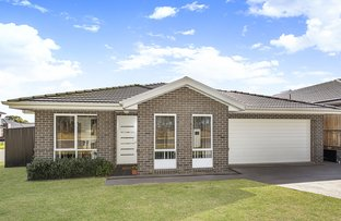 Picture of 5 Gloucester Street, Schofields NSW 2762