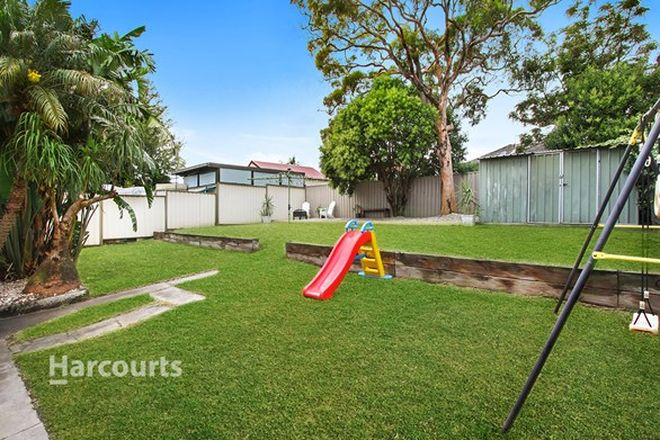 Picture of 4 Andrew Crescent, MOUNT WARRIGAL NSW 2528