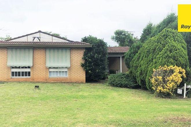 Picture of 12 Tallawara Road, LEUMEAH NSW 2560