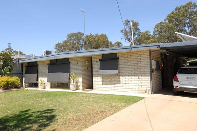 Picture of 348 VICTORIA STREET, DENILIQUIN NSW 2710