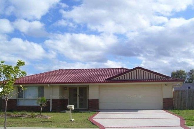Picture of 19 Adrian Street, CABOOLTURE QLD 4510