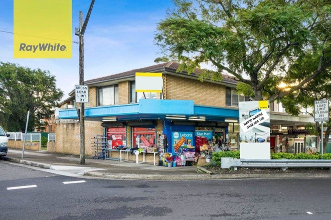 Picture of LOT 9-2 Knox Street, BELMORE NSW 2192