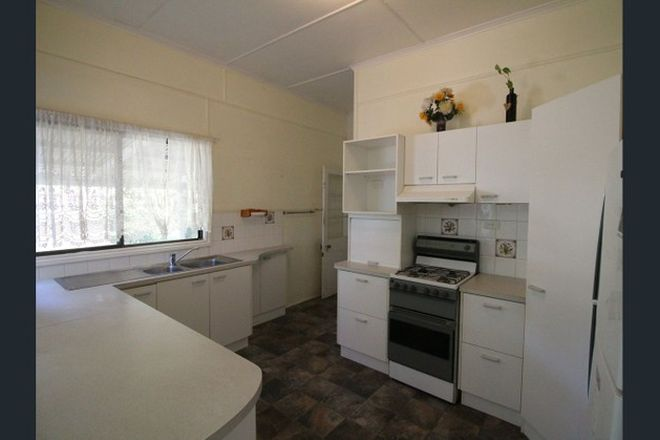 Picture of 56 Fulham Street, TOOGOOLAWAH QLD 4313