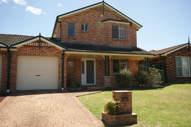 Picture of 14 Olwen Place, QUAKERS HILL NSW 2763