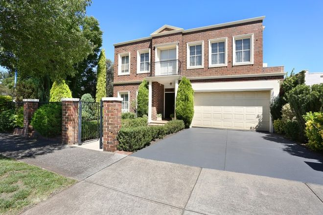 Picture of 27 Stanford Close, FAWKNER VIC 3060