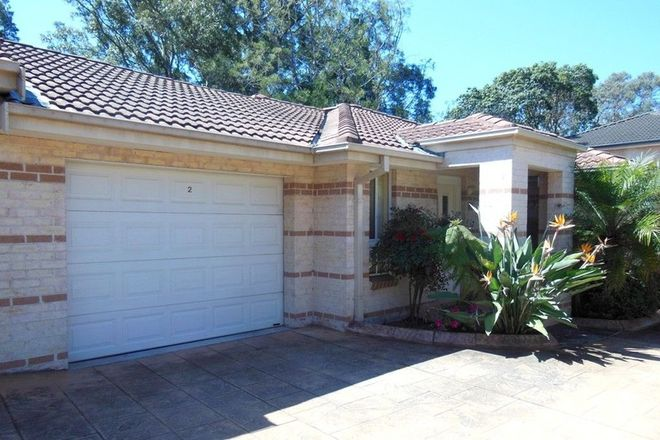 Picture of 2/1 Kenneth Avenue, BAULKHAM HILLS NSW 2153