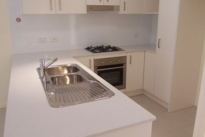 Picture of 3/110 Miller Street, CHERMSIDE QLD 4032