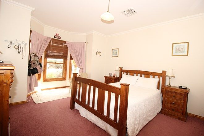 Picture of 97 Pope Road, WAIKERIE SA 5330