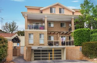 Picture of 5/6 Garner St, St Marys NSW 2760