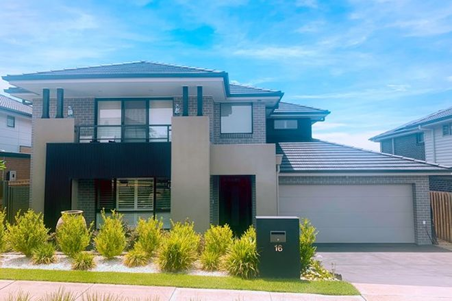 Picture of 16 Odsal Road, NORTH KELLYVILLE NSW 2155