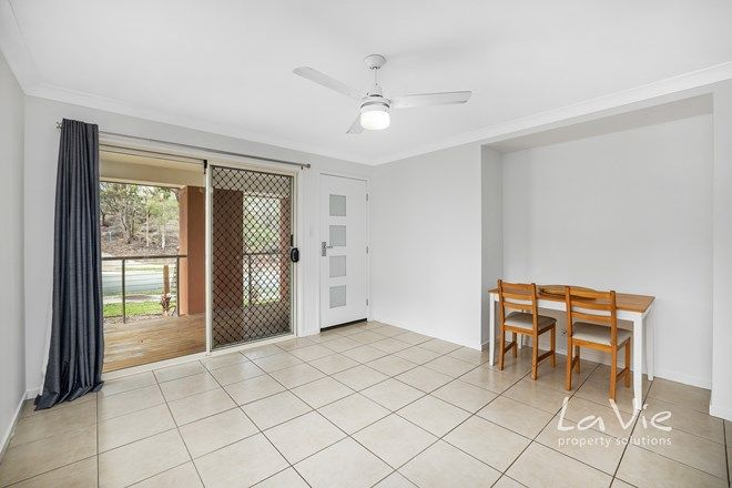 Picture of 12 Parkview Drive, SPRINGFIELD LAKES QLD 4300