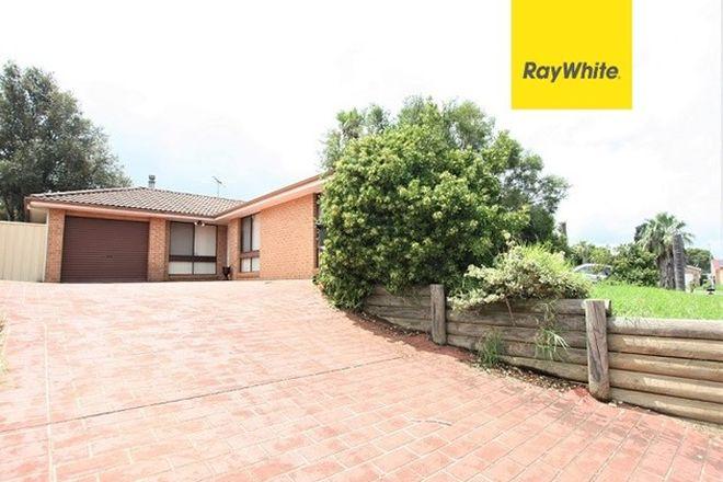 Picture of 4 Glendower Street, ROSEMEADOW NSW 2560