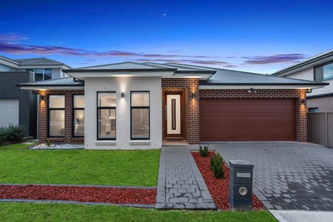 Picture of 6 Bowral Grove, JORDAN SPRINGS NSW 2747