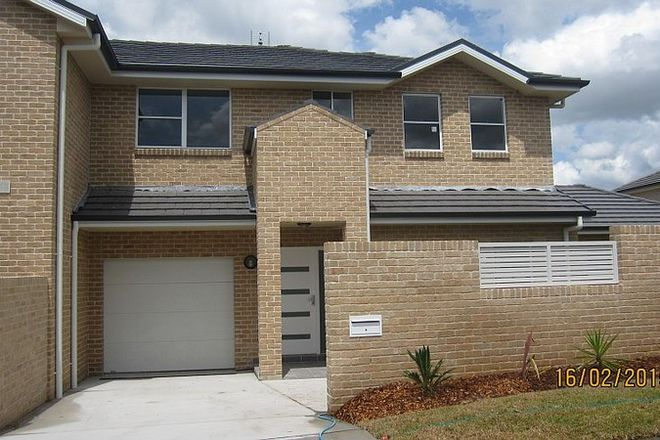 Picture of 5A Haven Crescent, WOONGARRAH NSW 2259