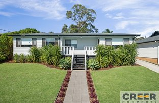 Picture of 7 Aldrin Avenue, Charlestown NSW 2290