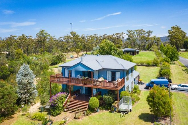 Picture of 16 Landing Road, BROADWATER NSW 2549