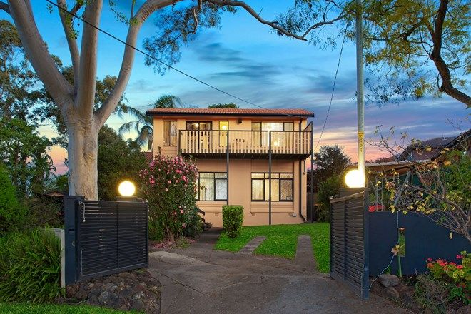 Picture of 1 Delta Place, BLACKTOWN NSW 2148