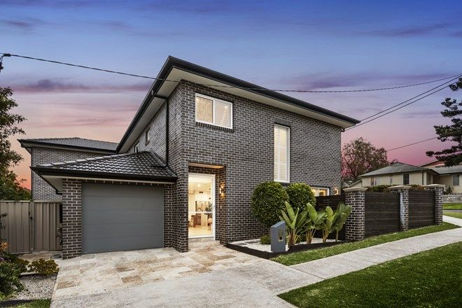 Picture of 4 Beatrice Street, NORTH RYDE NSW 2113