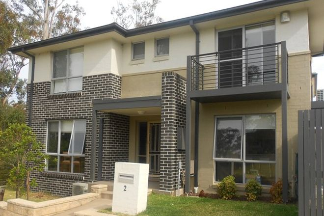 Picture of 2 Bellona Walk, GLENFIELD NSW 2167