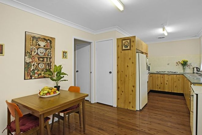 Picture of 4 Pope Place, FAIRFIELD WEST NSW 2165