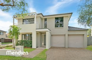 Picture of 1 Huon Close, Stanhope Gardens NSW 2768