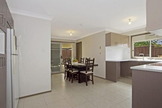 Picture of 14 Hope Crescent, BOSSLEY PARK NSW 2176