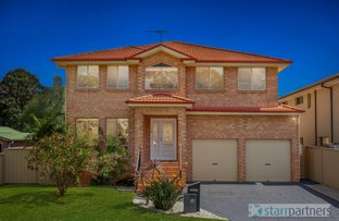 Picture of 22A Wolseley Road, Mcgraths Hill NSW 2756