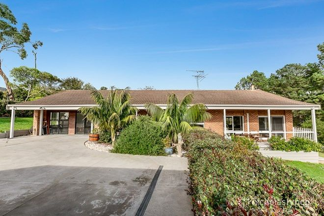 Picture of 16 Brian Court, MOUNT ELIZA VIC 3930