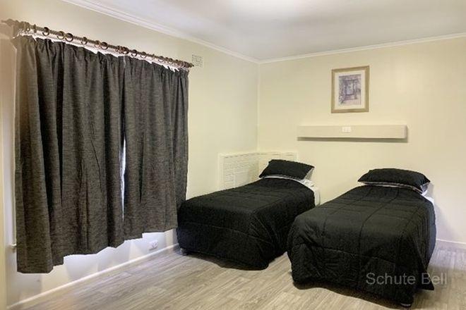 Picture of 15 Tarcoon Street, BOURKE NSW 2840
