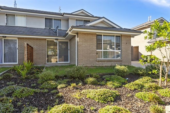 Picture of 2/14 Lomandra Terrace, HAMLYN TERRACE NSW 2259