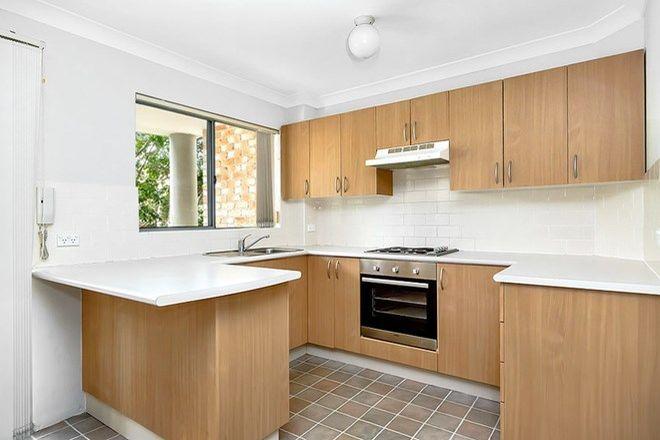 Picture of 4/5-7 Koorabel Avenue, GYMEA NSW 2227