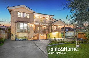 Picture of 77A William Street, Bankstown NSW 2200
