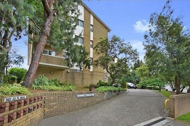 Picture of 5/12-14 Warialda Street, KOGARAH NSW 2217