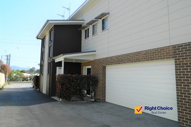 Picture of 2/187 Tongarra Road, ALBION PARK NSW 2527