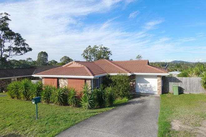 Picture of 13 Houdini Terrace, EDENS LANDING QLD 4207