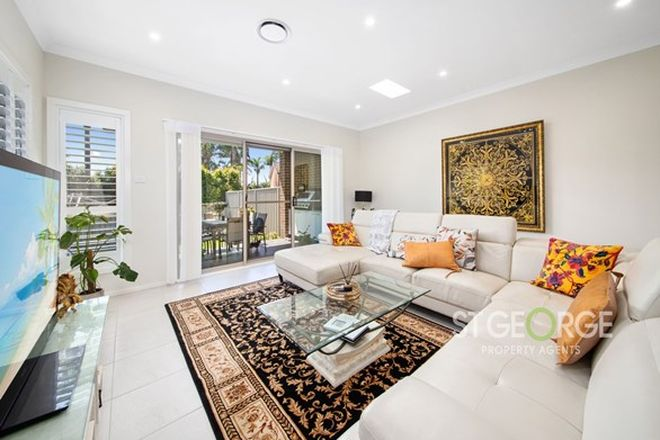 Picture of 475A Kingsway, MIRANDA NSW 2228