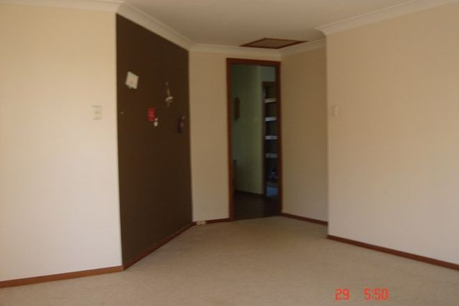 Picture of 21 Plum Street, RUNCORN QLD 4113