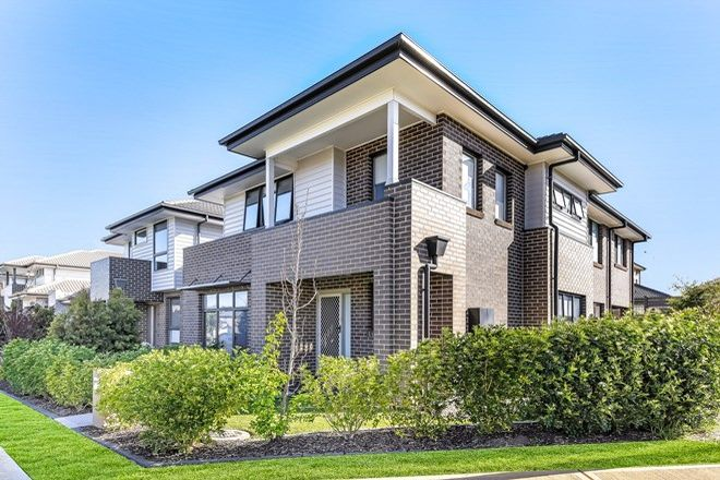 Picture of 48 Ballymore Avenue, KELLYVILLE NSW 2155